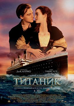 Титаник, текст песни, аккорды на гитаре, разбор