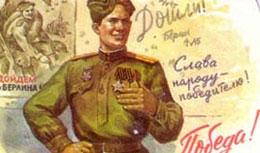 Песни о Великой Отечественной войне, тексты, аккорды на гитаре,миди, видеоразбор