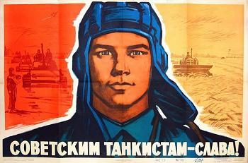 Песни танкиста, Марш танкистов, Три танкиста, тексты, аккорды