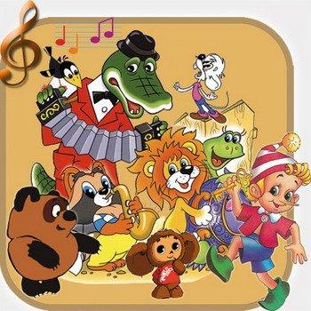 Песни из мультфильмов под гитару