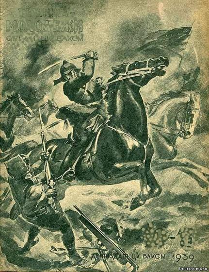 Песни о Красной армии , текст, аккорды на гитаре