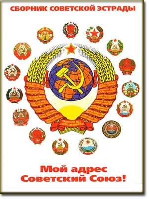 Советские песни 70-80 под гитару, тексты, аккорды