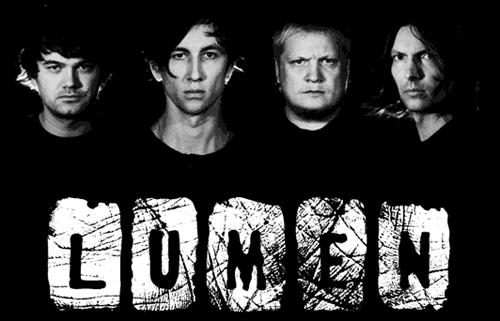Группа Lumen - Тексты песен, аккорды на гитаре, разбор