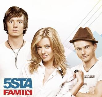 5sta family тексты песен, аккорды на гитаре, видеоразбор