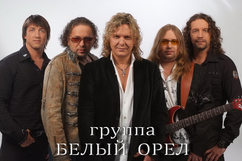 Группа Белый орел Романсы и песни под гитару, тексты, аккорды, табулатура