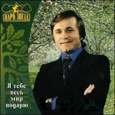Евгений Мартынов - тексты песен, аккорды на гитаре, видеоразбор