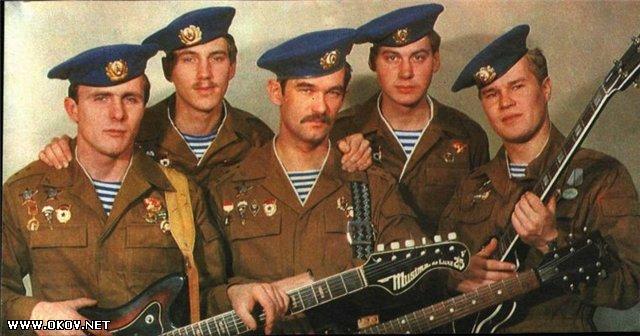Группа Голубые береты  тексты песен, аккорды на гитаре, разбор