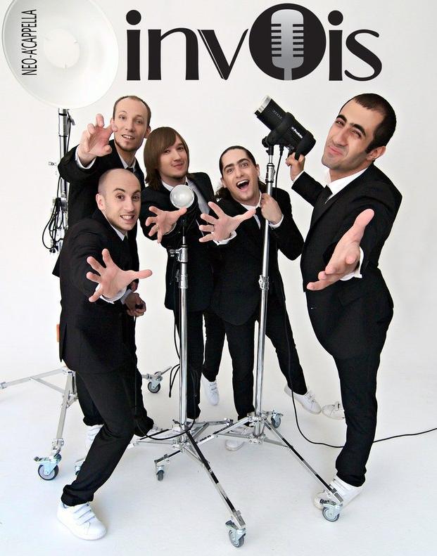 Инвойс (Invois), тексты песен, аккорды на гитаре, видеоразбор
