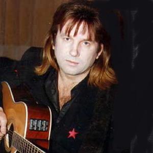 Юрий Лоза тексты песен, аккорды на гитаре, разбор