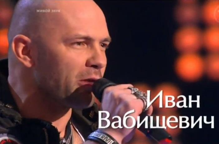 Вабищевич Иван (Голос 2) - Я ОСТАЮСЬ текст песни, аккорды на гитаре, разбор