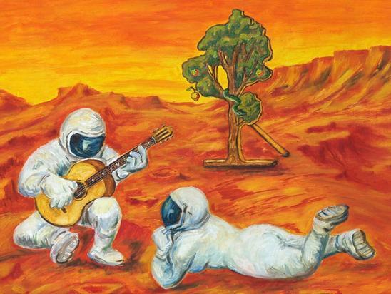 Владимир Трошин - И на Марсе будут яблони цвести, текст песни, аккорды на гитаре, табулатура