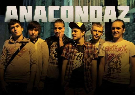 Группа Anacondaz - тексты песен, аккорды на гитаре, разбор