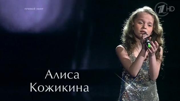 Алиса Кожикина ВСЁ 'My all' (Голос дети) Текст песни, аккорды на гитаре