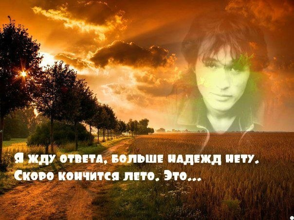 Виктор Цой - Кончится лето (текст песни, аккорды на гитаре,