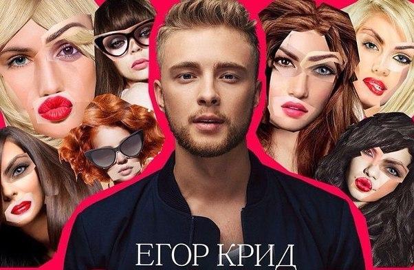 Егор KReeD - тексты песен, аккорды на гитаре, разбор