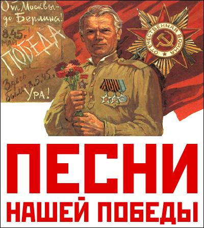 Песни о Великой Отечественной войне под гитару