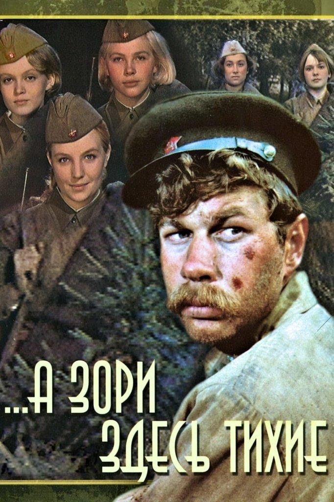 Дмитрий Суханов - Снова идет ночь над горами сонными, Текст, аккорды на гитаре