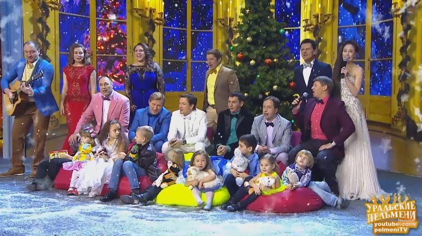 В новый год творятся чудеса. Уральские пельмени
