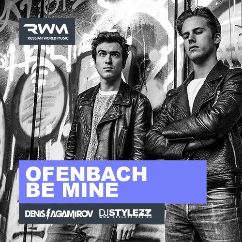 Ofenbach - Be mine - тексты песен, аккорды на гитаре, разбор