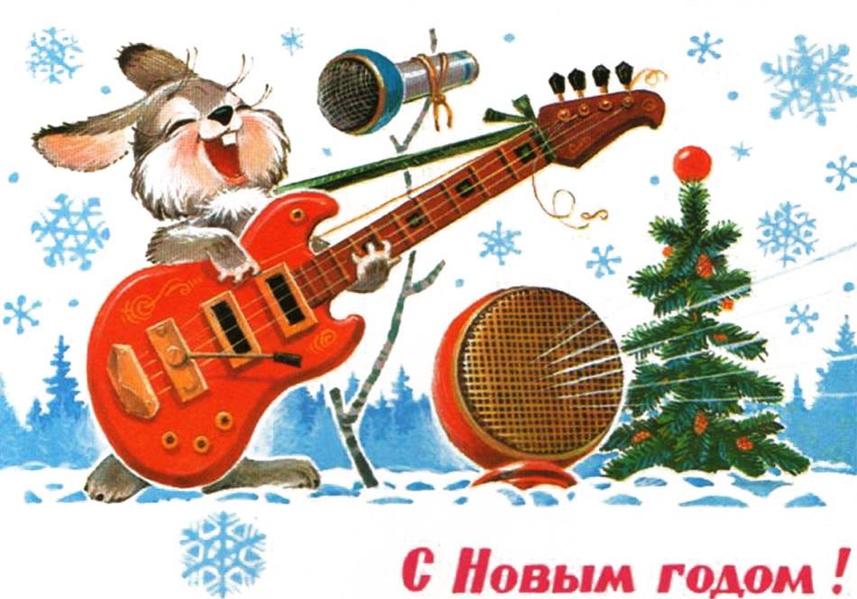 НОВОГОДНИЕ ПЕСНИ ПОД ГИТАРУ легкие аккорды