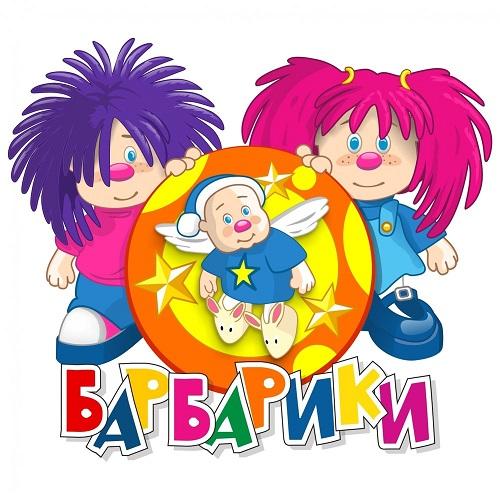 НОВЫЙ ГОД, ЕЛКА, ШАРИКИ, ХЛОПУШКИ