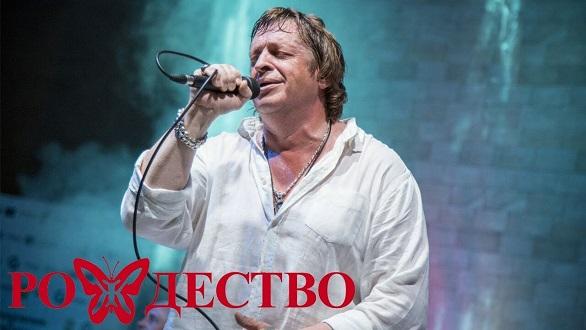 """Аккорды, разбор и текст песни """"Молодость"""" – группа """"Рождество"""""""